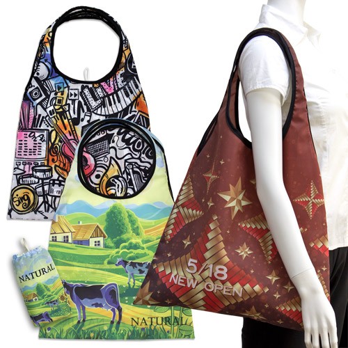S101009A Sublimation Foldable Shopping Bag with long handles in a pocket-size sleeve