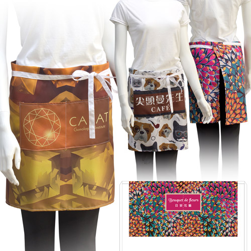 S117070B Sublimation Waist Cooking Apron with 2 front pockets