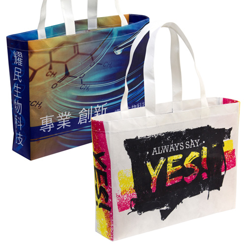S132010A Basic non-woven shopping bags maximum branding by sublimation
