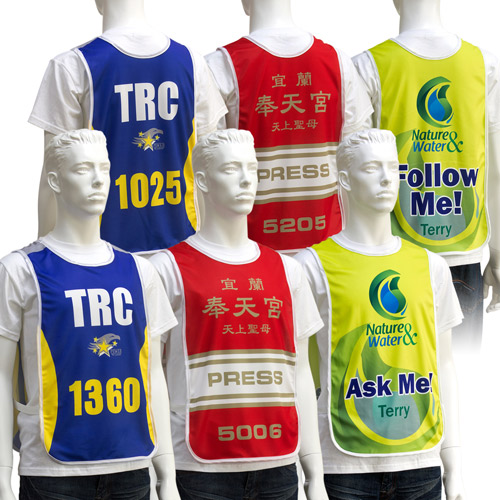 S138004 Polyester Numbered Event Bib Vests by Sublimation